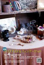 f:id:nemunoki-letter:20111201123256j:image