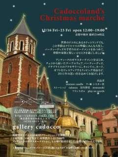 f:id:nemunoki-letter:20111203215729j:image