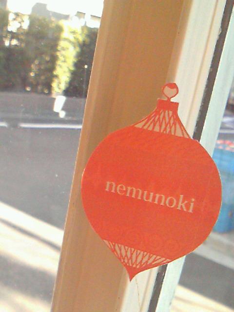 f:id:nemunoki-letter:20111220123600j:image