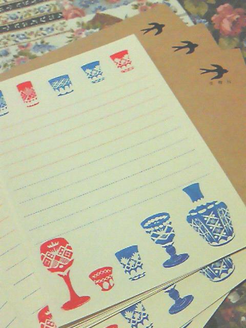 f:id:nemunoki-letter:20111220152500j:image