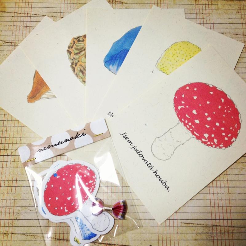 f:id:nemunoki-letter:20120613120754j:image