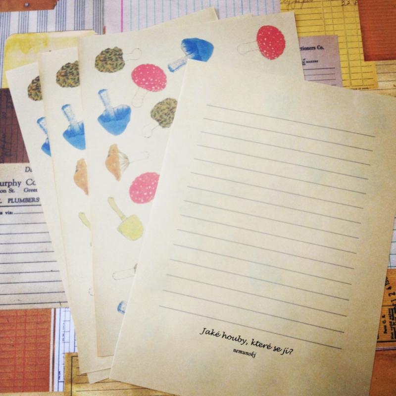 f:id:nemunoki-letter:20120616220116j:image