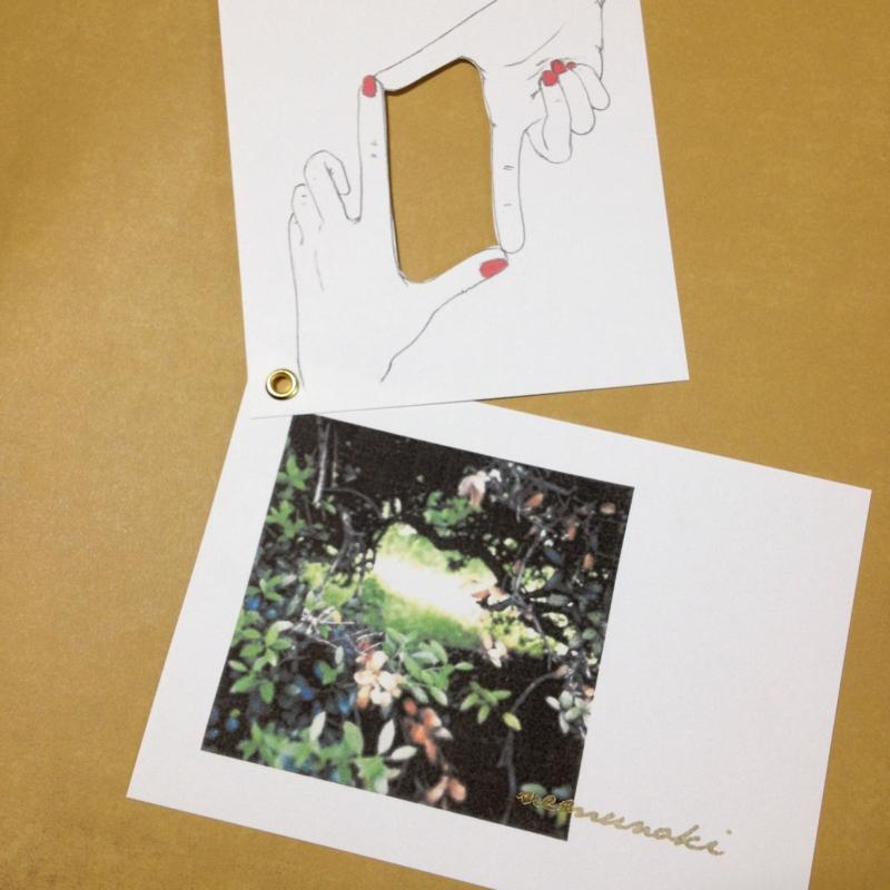 f:id:nemunoki-letter:20120905190850j:image