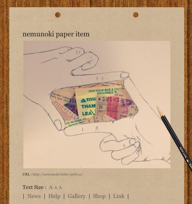f:id:nemunoki-letter:20120907091212j:image