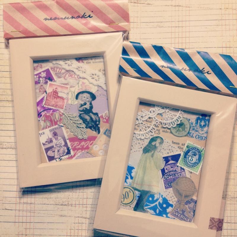 f:id:nemunoki-letter:20121007023807j:image