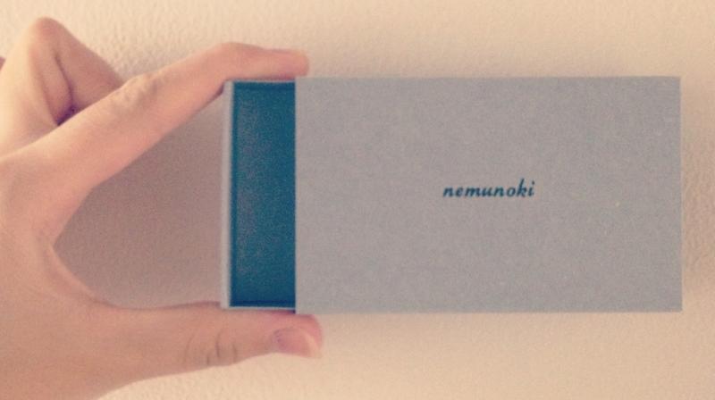 f:id:nemunoki-letter:20121027164054j:image
