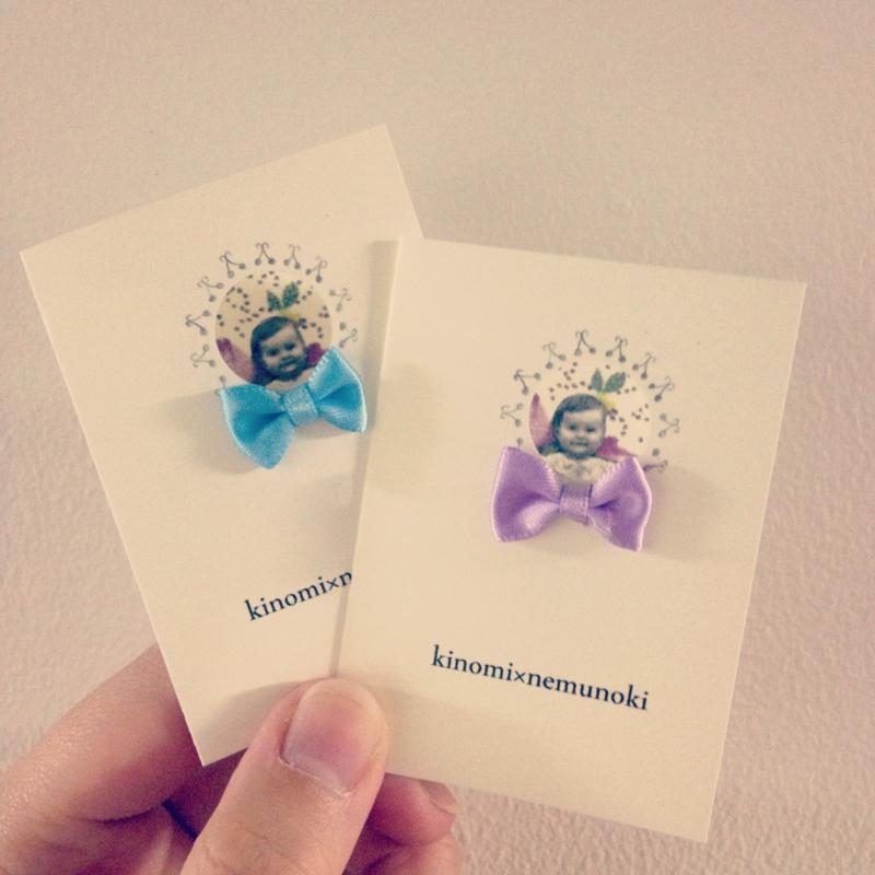 f:id:nemunoki-letter:20121105094119j:image