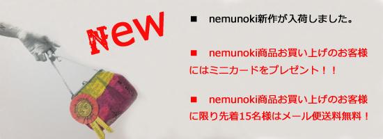 f:id:nemunoki-letter:20121111123956j:image