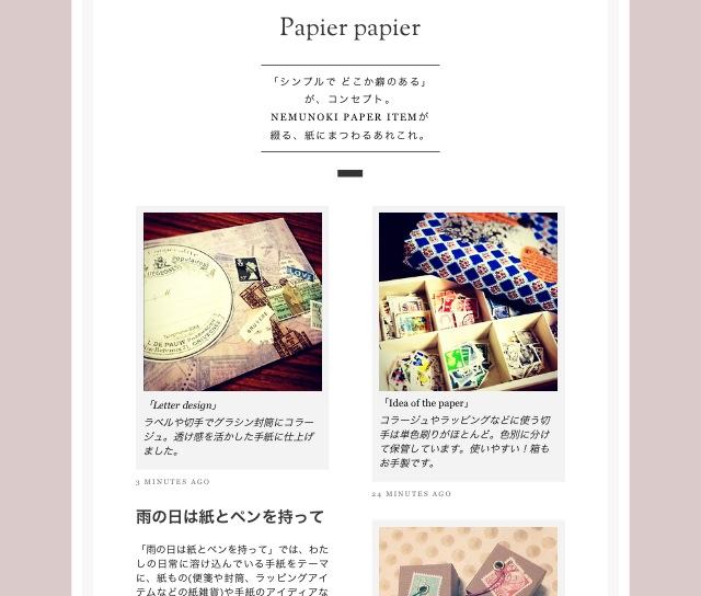 f:id:nemunoki-letter:20130225231616j:image