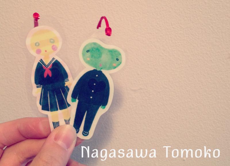 f:id:nemunoki-letter:20130406085611j:image