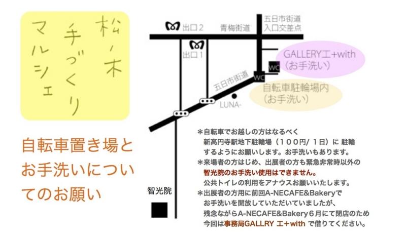 f:id:nemunoki-letter:20130608030415j:image