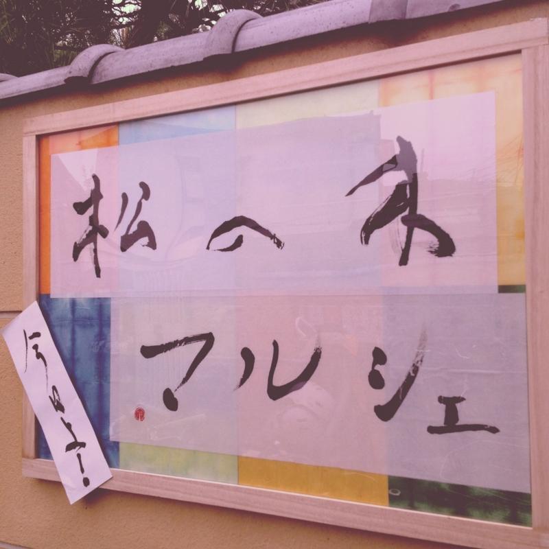 f:id:nemunoki-letter:20130704231112j:image