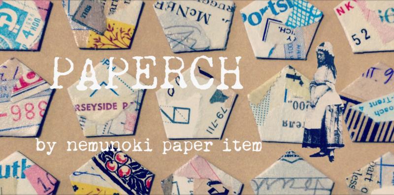 f:id:nemunoki-letter:20130820004413j:image