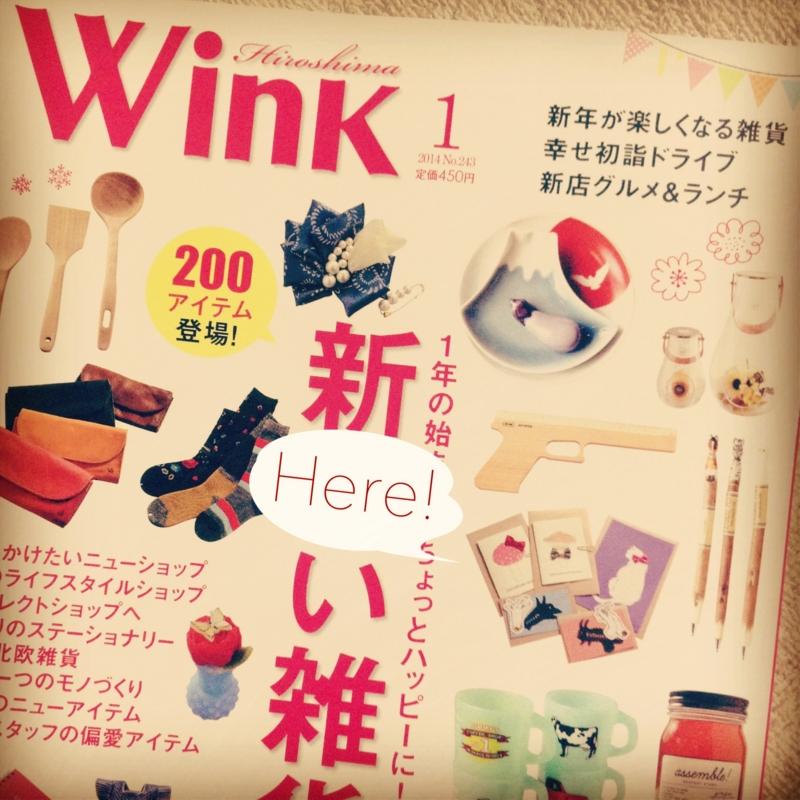 f:id:nemunoki-letter:20140109221937j:image