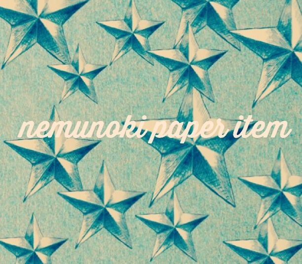 f:id:nemunoki-letter:20141101013444j:image