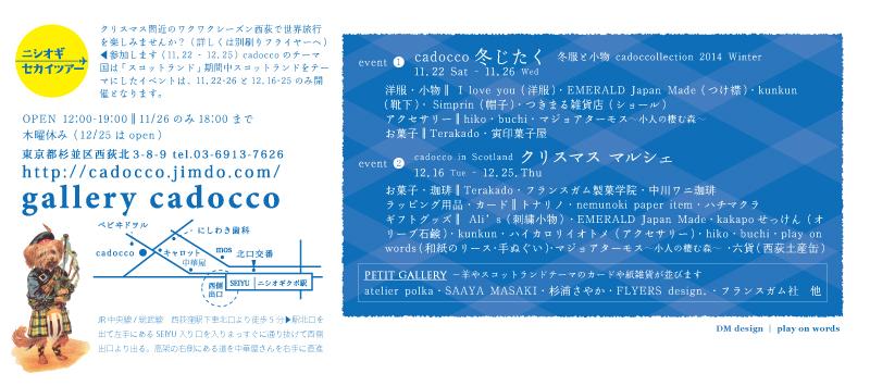 f:id:nemunoki-letter:20141105134225j:image