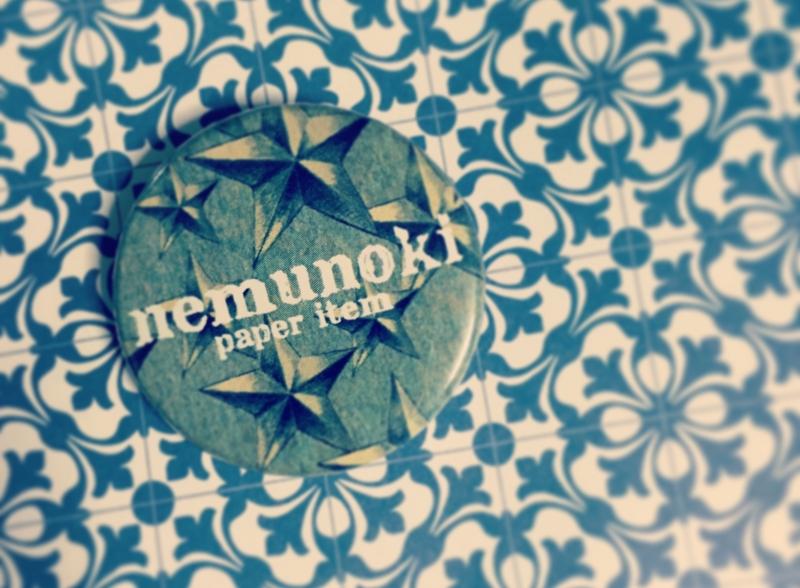 f:id:nemunoki-letter:20141123151231j:image