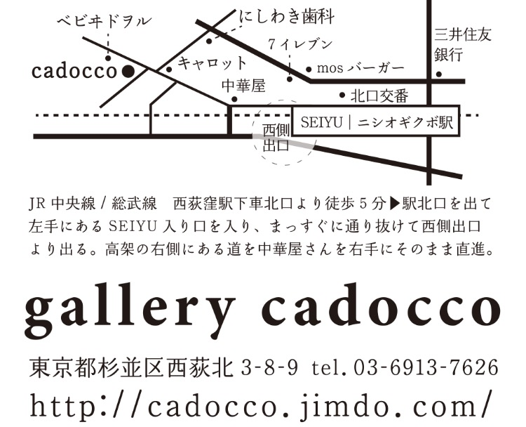 f:id:nemunoki-letter:20150208023832j:image