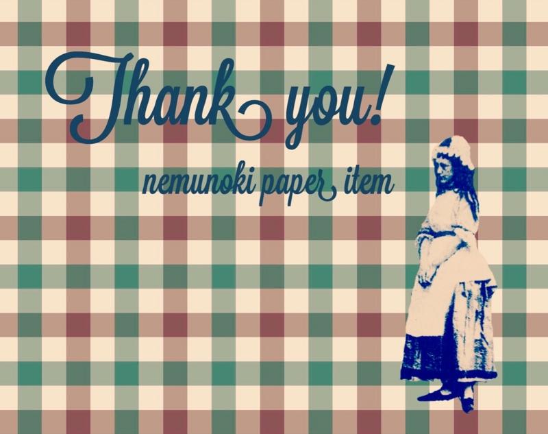 f:id:nemunoki-letter:20150308134958j:image