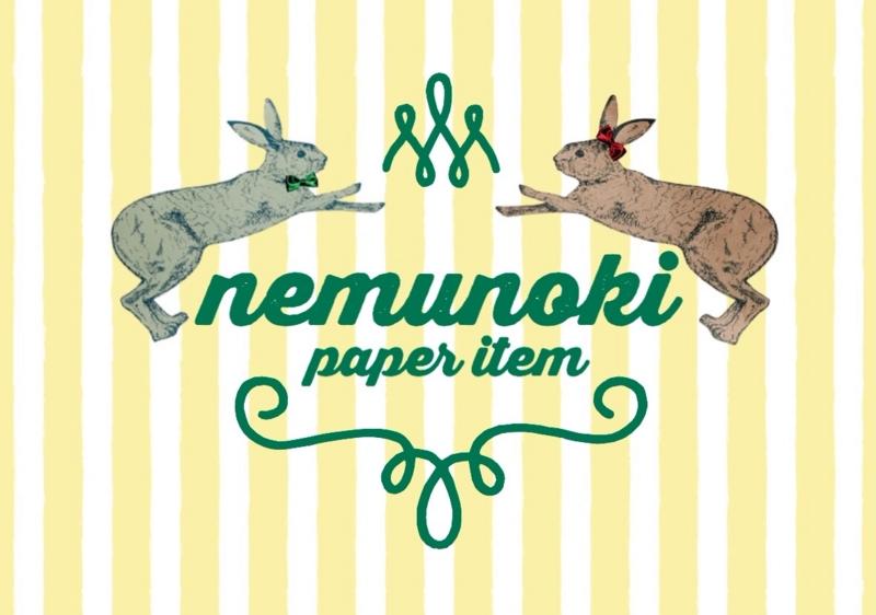 f:id:nemunoki-letter:20150625104000j:image