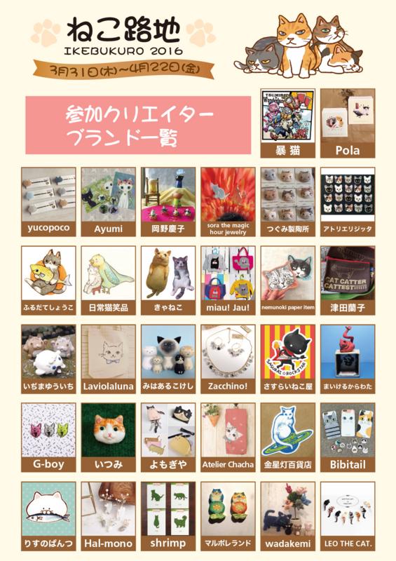f:id:nemunoki-letter:20160323162025j:image