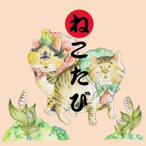 f:id:nemunoki-letter:20160408182238j:image