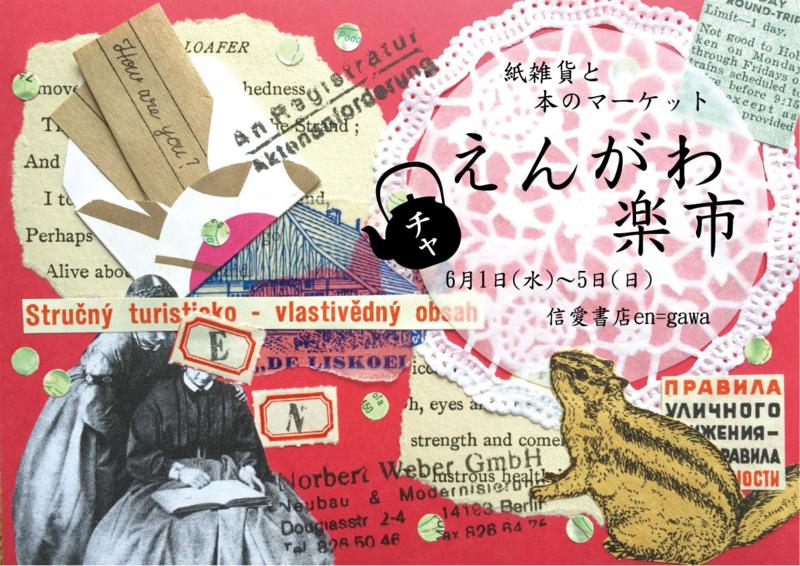 f:id:nemunoki-letter:20160418161546j:image