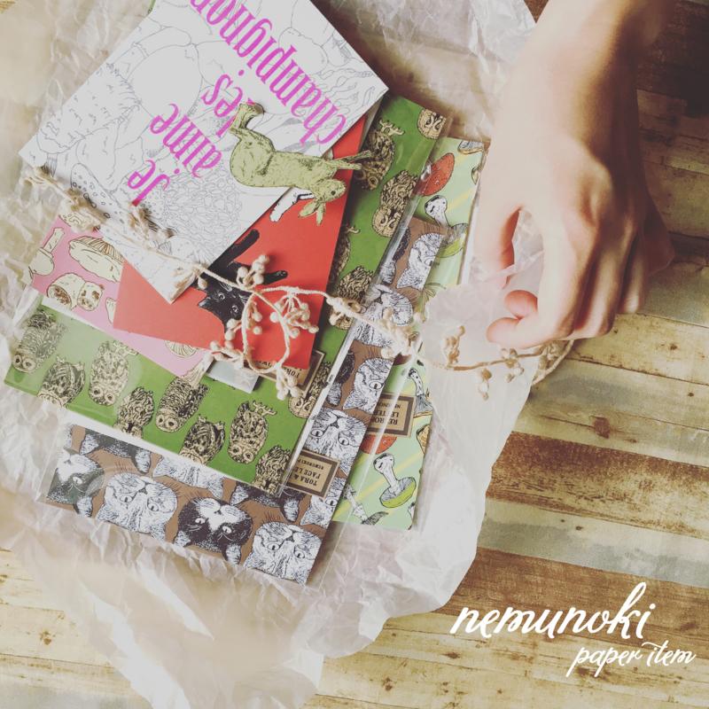 f:id:nemunoki-letter:20160615113759j:image