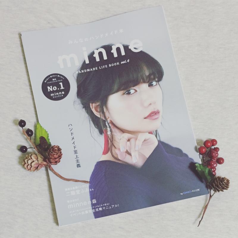 f:id:nemunoki-letter:20160929075922j:image