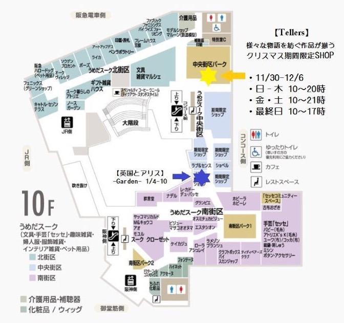 f:id:nemunoki-letter:20161130093443j:image