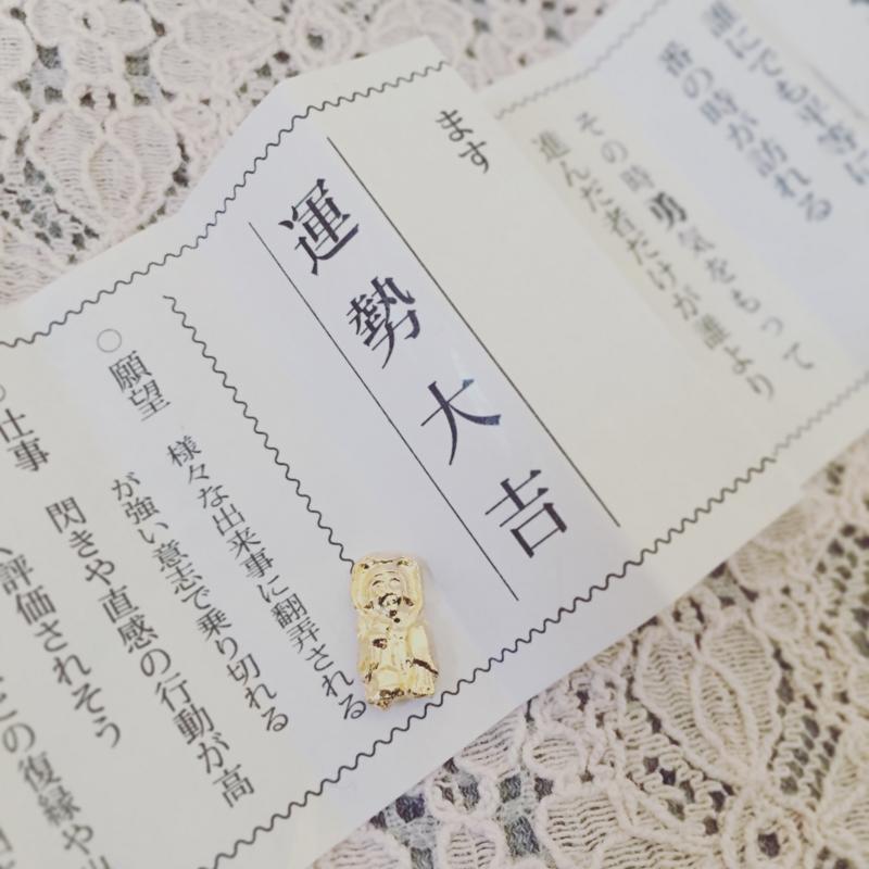 f:id:nemunoki-letter:20170107145552j:image