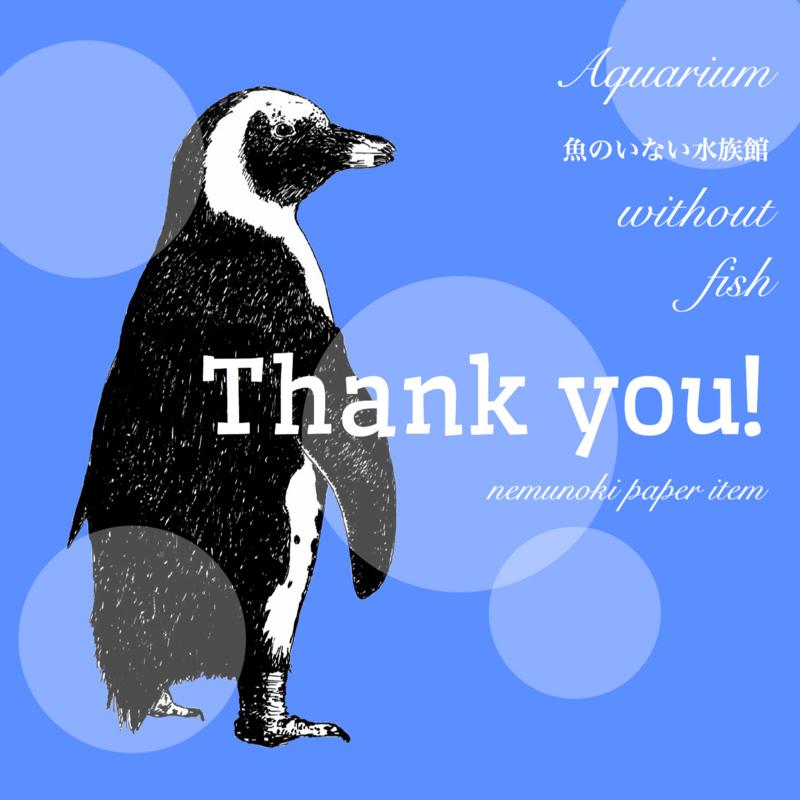 f:id:nemunoki-letter:20170528203341j:image