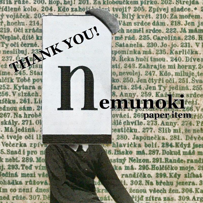 f:id:nemunoki-letter:20170620181050j:image