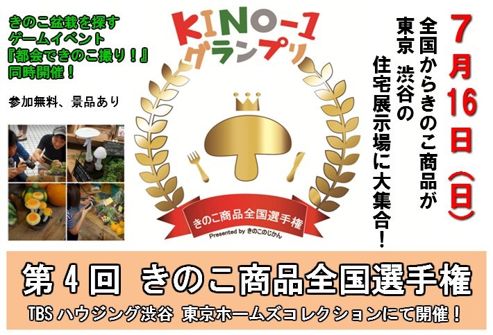 f:id:nemunoki-letter:20170621200747j:image