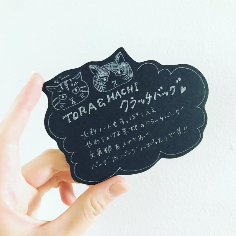 f:id:nemunoki-letter:20170820173850j:image