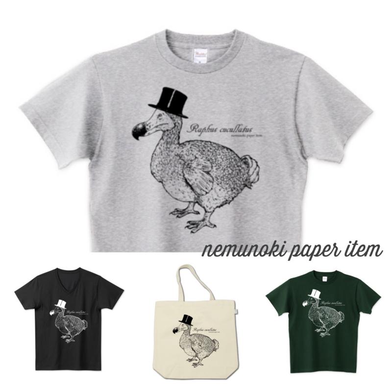 f:id:nemunoki-letter:20170902105435j:image