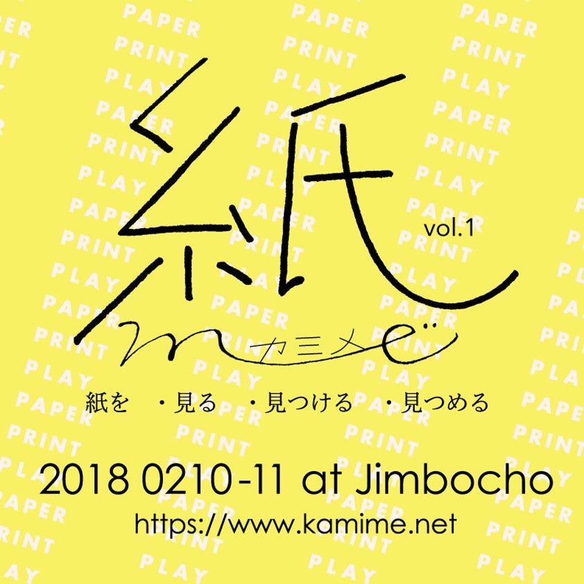 f:id:nemunoki-letter:20180116100844j:plain