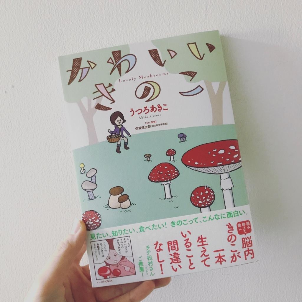 f:id:nemunoki-letter:20180416080120j:plain