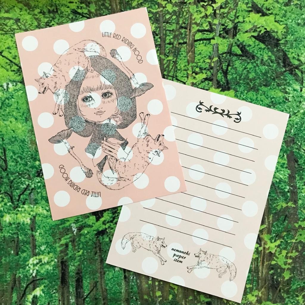 f:id:nemunoki-letter:20181019153333j:plain
