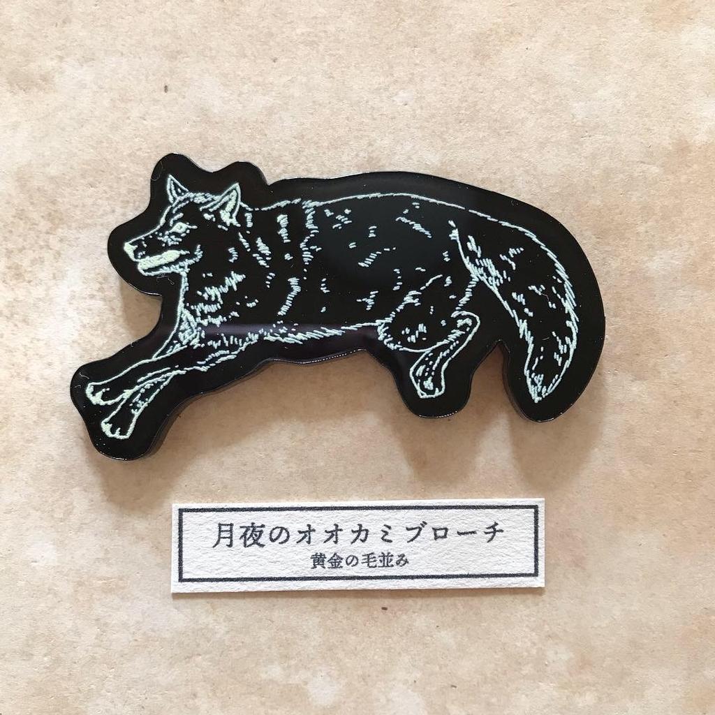 f:id:nemunoki-letter:20181020134201j:plain