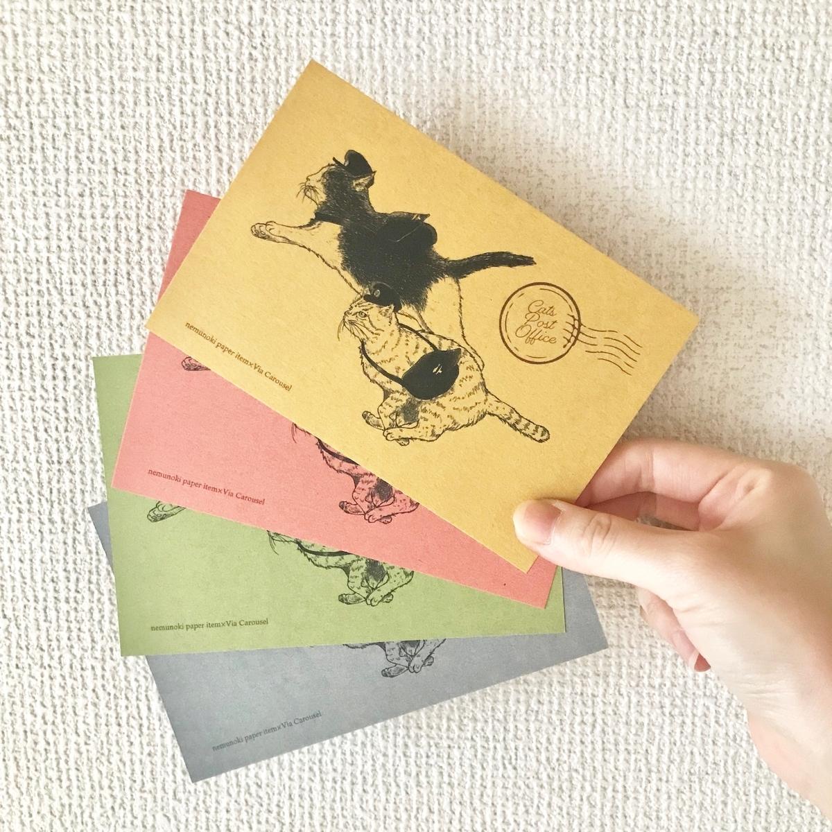 f:id:nemunoki-letter:20190712141241j:plain