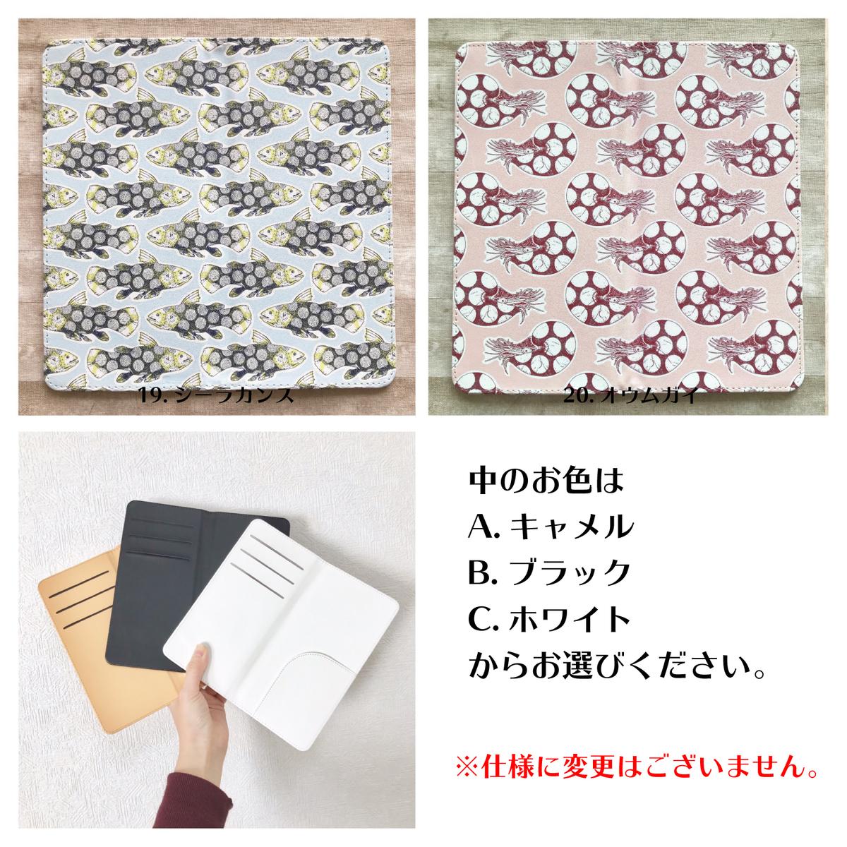f:id:nemunoki-letter:20190903165539j:plain