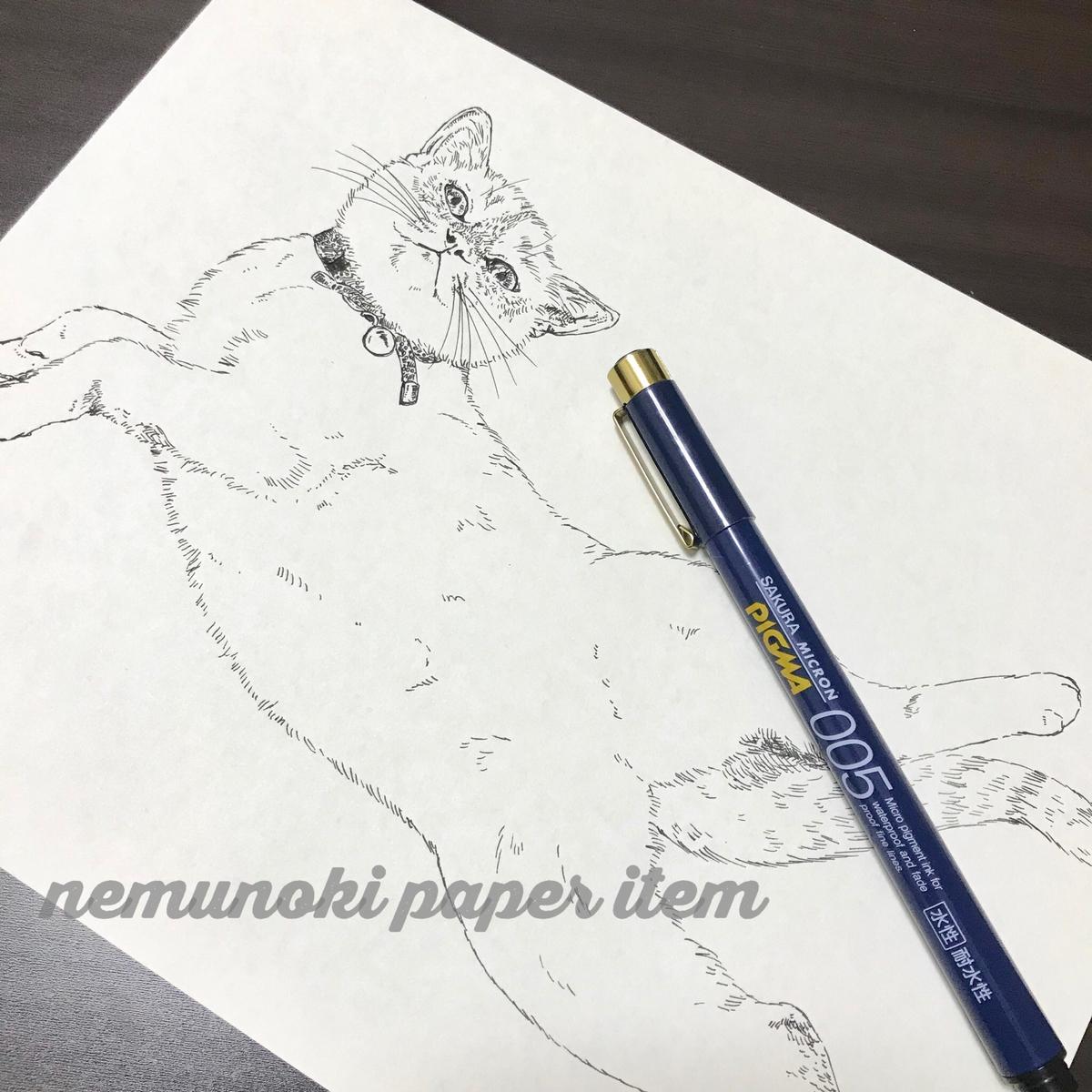 f:id:nemunoki-letter:20190914192421j:plain