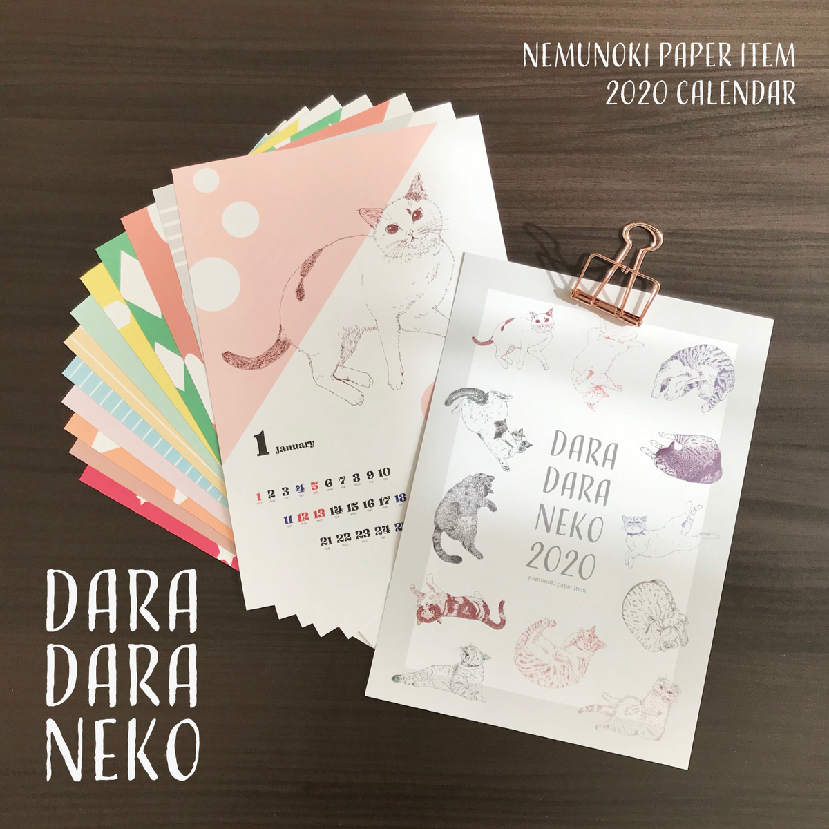 f:id:nemunoki-letter:20191031000739j:plain