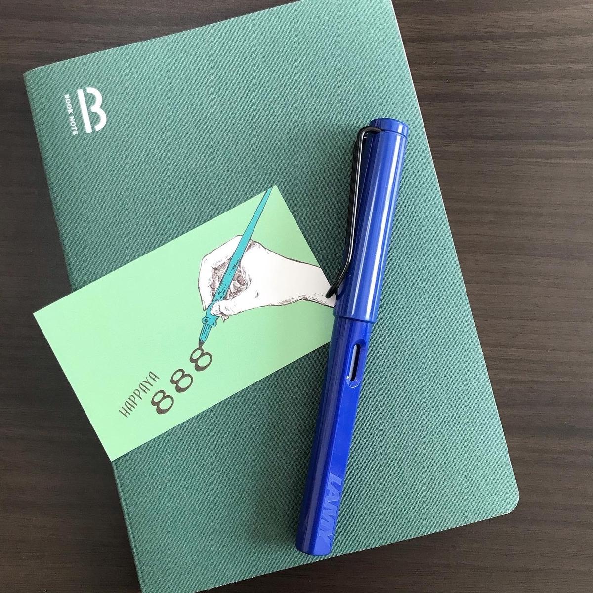 f:id:nemunoki-letter:20191108133941j:plain