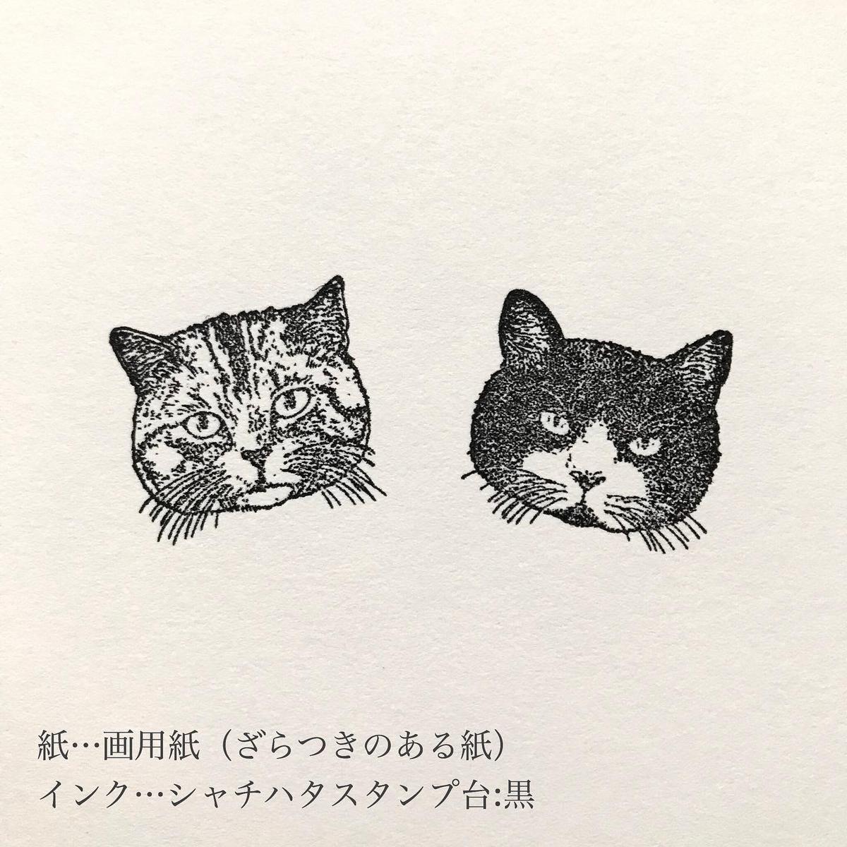 f:id:nemunoki-letter:20200118121455j:plain