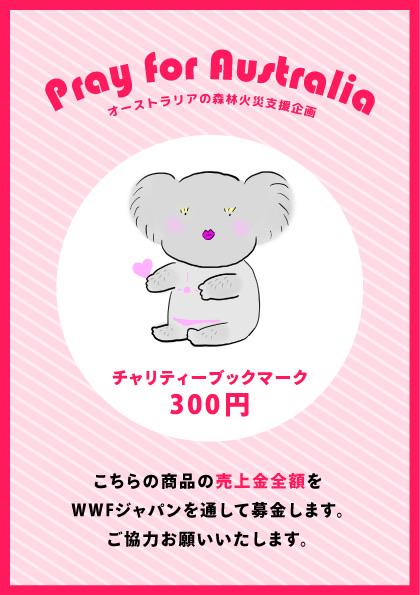 f:id:nemunoki-letter:20200201133027j:plain