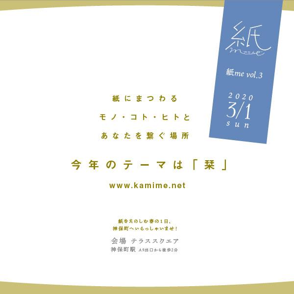 f:id:nemunoki-letter:20200229150206j:plain