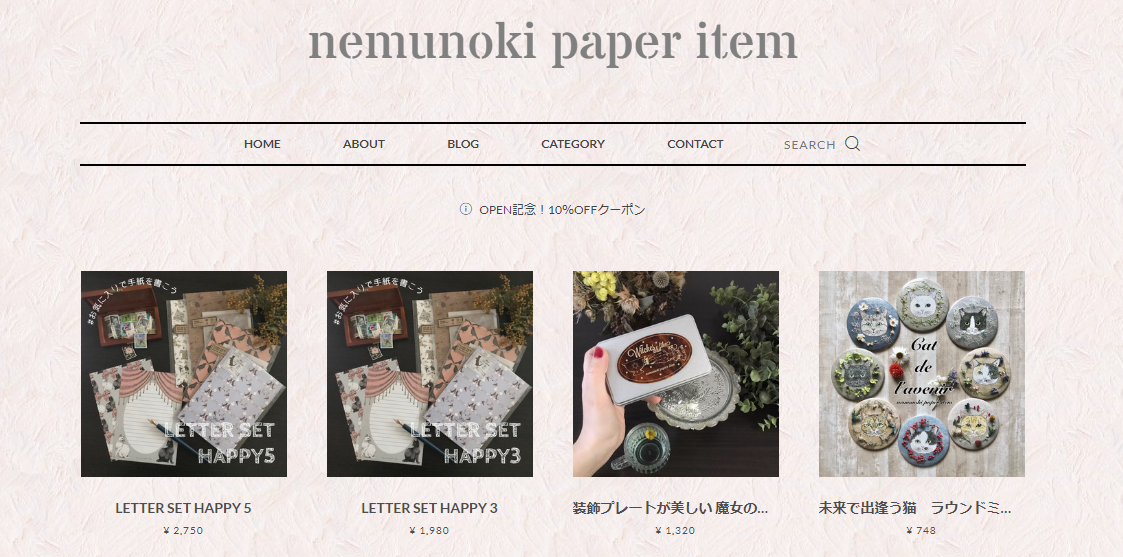 f:id:nemunoki-letter:20200411221132p:plain