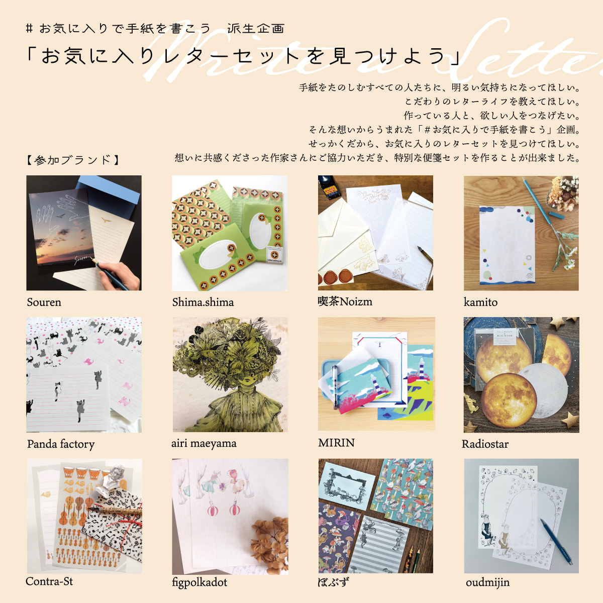 f:id:nemunoki-letter:20200518010825j:plain